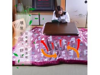 Kotatsu, 80*80