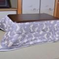 Kotatsu, det japanske system for opvarmning, sparer 80%