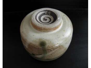 Japansk Matcha Skål, model  no. 715