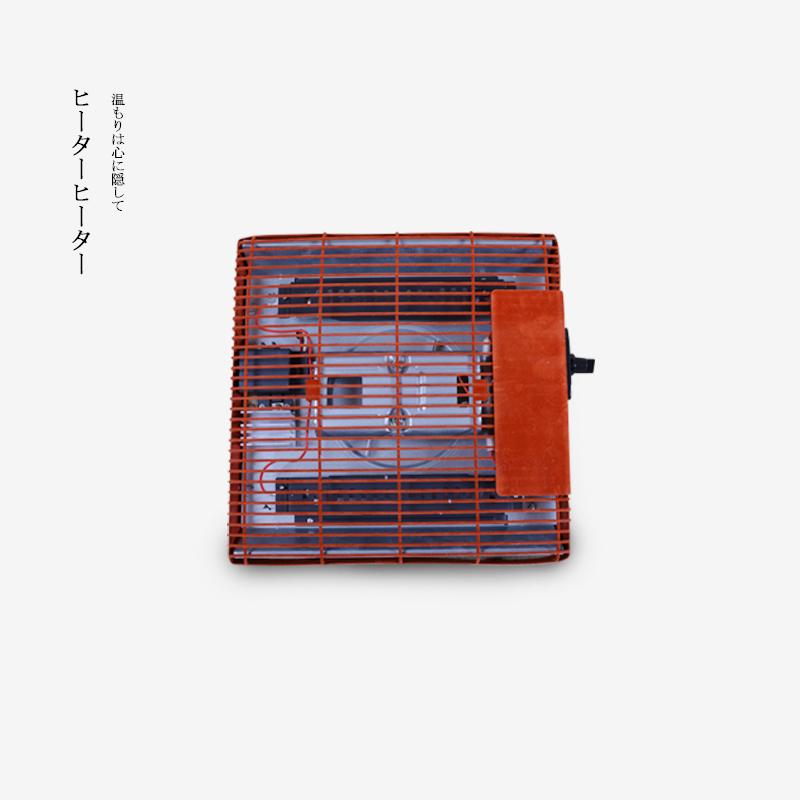 Kotatsu-3