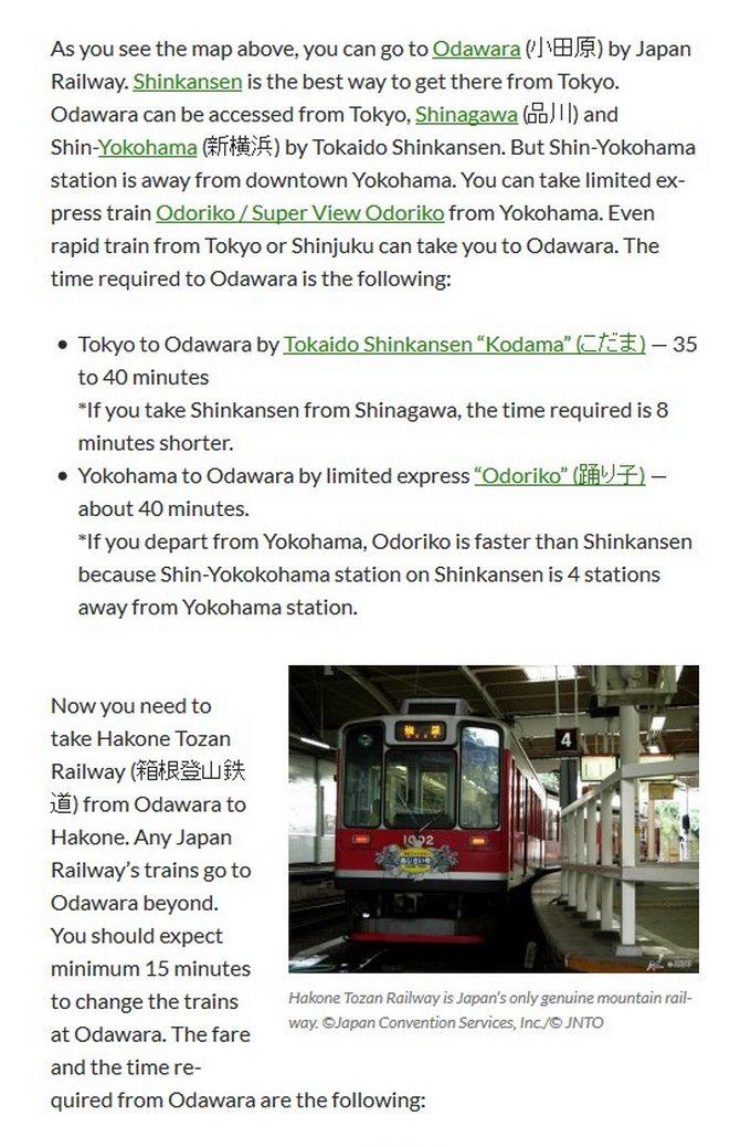 Info Tokyo-Hakone - 1