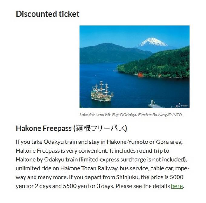 Tokyo - Hakone, info - 5