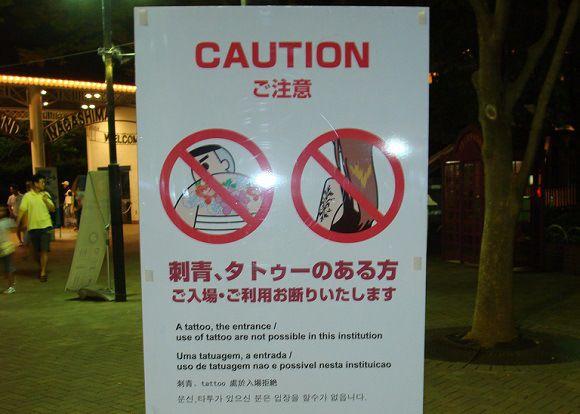 tatoveringer forbudt i Japan