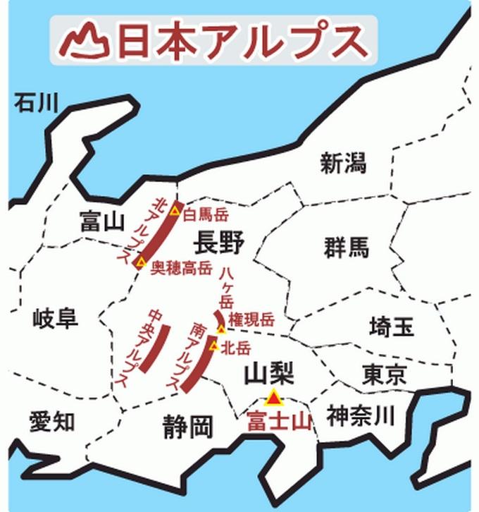 Map jap alps, japanese