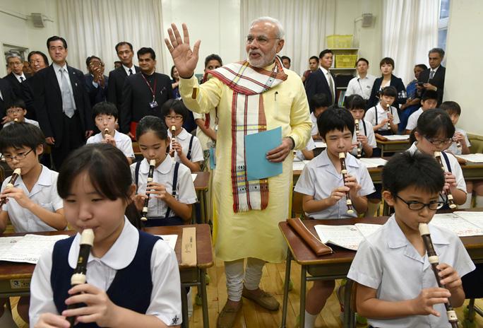 Undervisning i elementary school i Tokyo (grundskolen)